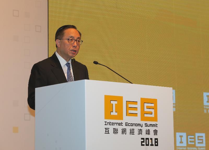創新及科技局局長楊偉雄今日(四月十二日)在互聯網經濟峰會2018致歡迎辭。