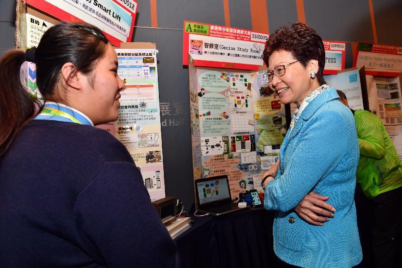 行政長官林鄭月娥(右)今日(四月十五日)在第20屆香港青少年科技創新大賽頒獎典禮上參觀展覽。