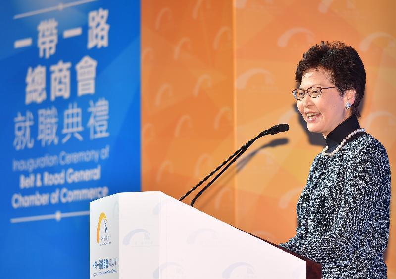 行政長官林鄭月娥今日(四月十七日)在一帶一路總商會就職典禮上致辭。