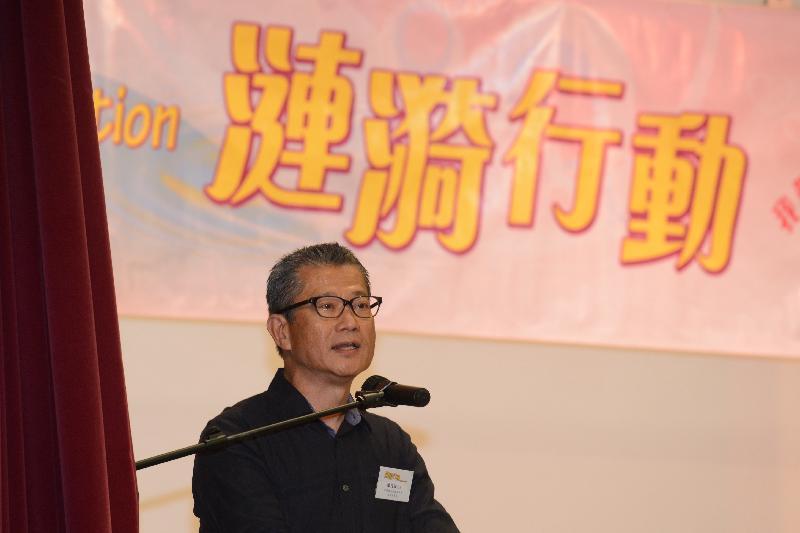 財政司司長陳茂波今日(四月二十一日)在漣漪行動十周年誌慶活動上致辭。