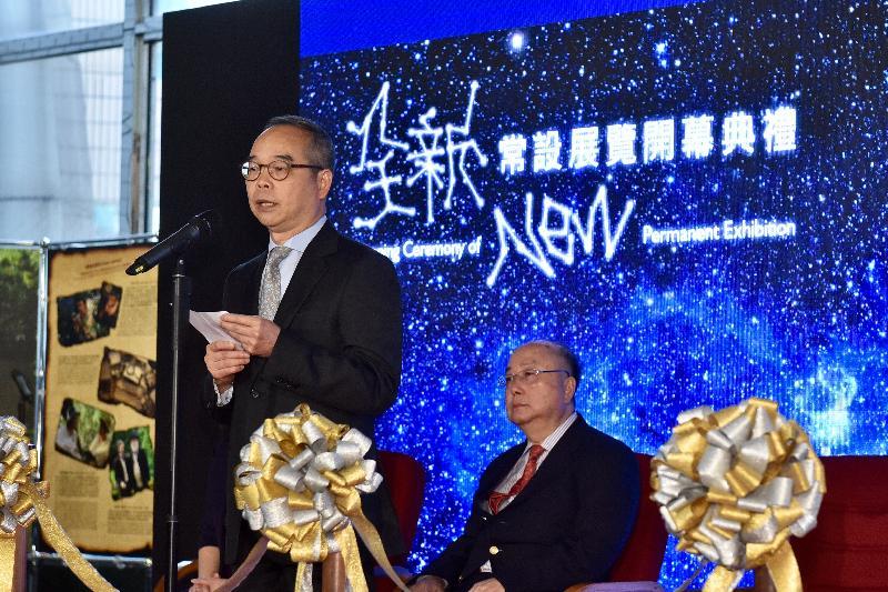 香港太空館全新常設展覽廳開幕典禮今日(四月二十四日)舉行。圖示民政事務局局長劉江華於開幕典禮上致辭。