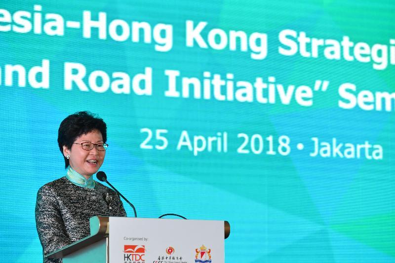 行政長官林鄭月娥今日(四月二十五日)在印尼雅加達出席香港貿易發展局與香港中華總商會合辦的印尼-香港「一帶一路」商貿合作研討會暨交流午餐會,並作主題發言。