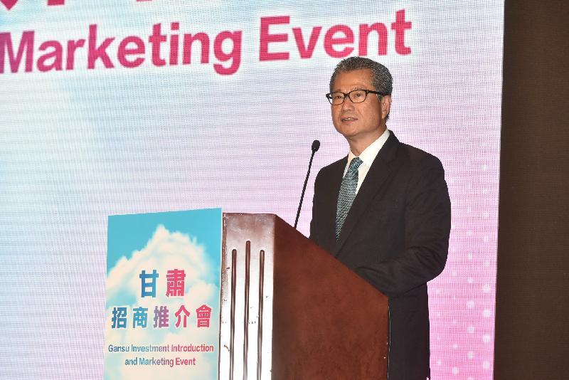 財政司司長陳茂波今日(四月二十六日)在甘肅招商推介會致辭。