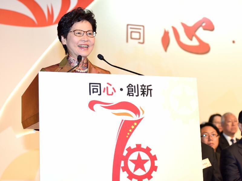行政長官林鄭月娥今晚(四月二十六日)在工聯會70周年會慶晚會上致辭。