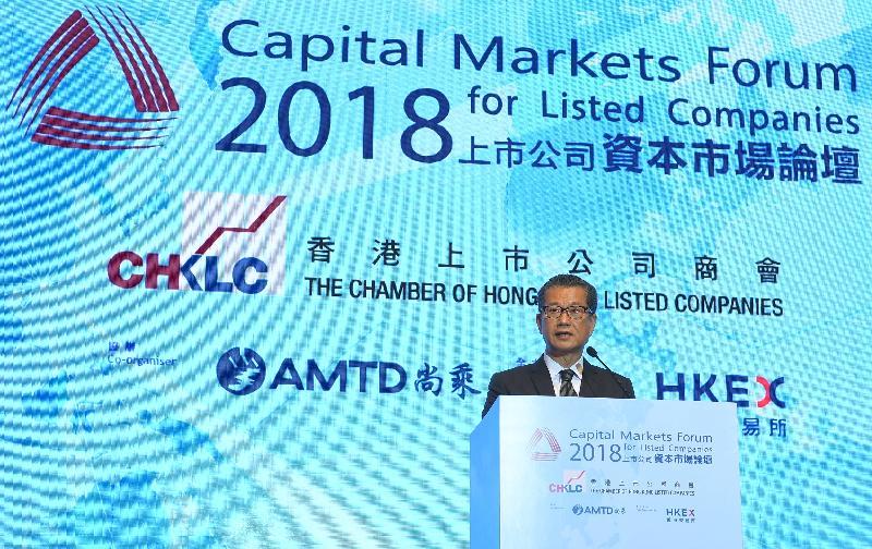 財政司司長陳茂波今日(四月二十七日)在香港上市公司商會舉辦的2018上市公司資本市場論壇作開幕主題演講。