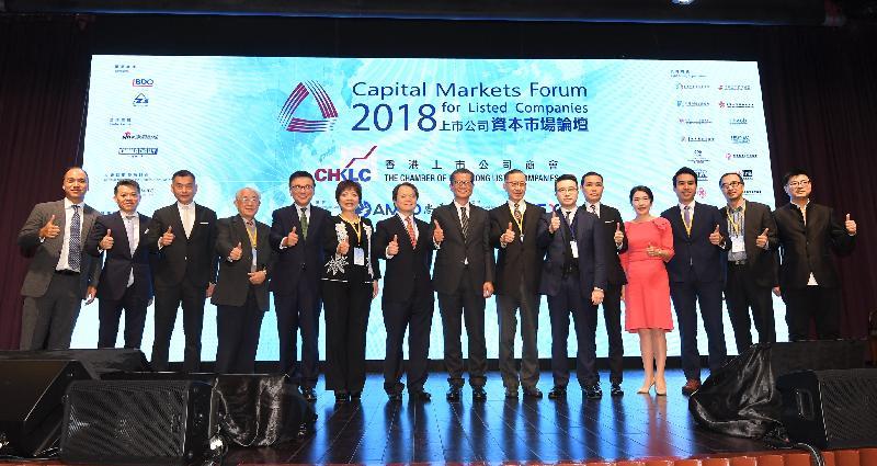 財政司司長陳茂波今日(四月二十七日)出席香港上市公司商會舉辦的2018上市公司資本市場論壇。圖示陳茂波(中)與香港上市公司商會主席梁伯韜(左七)和其他嘉賓合照。