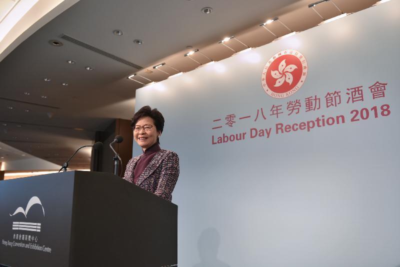 行政長官林鄭月娥今日(四月二十七日)傍晚在勞工處舉辦的勞動節酒會上致辭。
