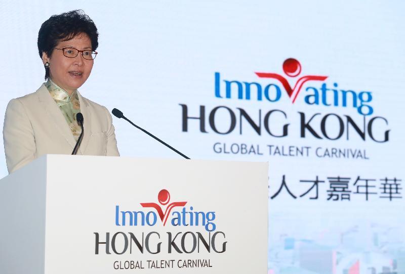 行政長官林鄭月娥今日(四月二十八日)在亞洲國際博覽館出席創新香港—國際人才嘉年華,並在開幕禮上致辭。