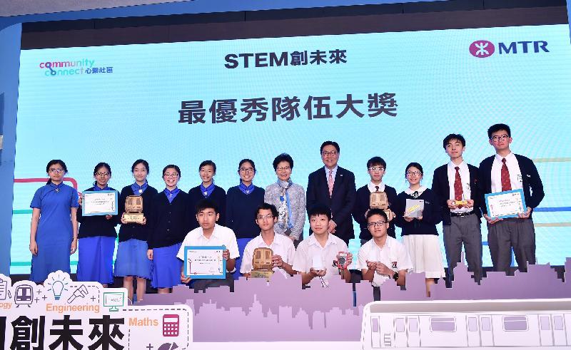 行政長官林鄭月娥今日(四月二十八日)出席港鐵STEM創未來概念展示日。圖示林鄭月娥(後排左七)和香港鐵路有限公司主席馬時亨教授(後排右五)與最優秀隊伍大獎得主合照。