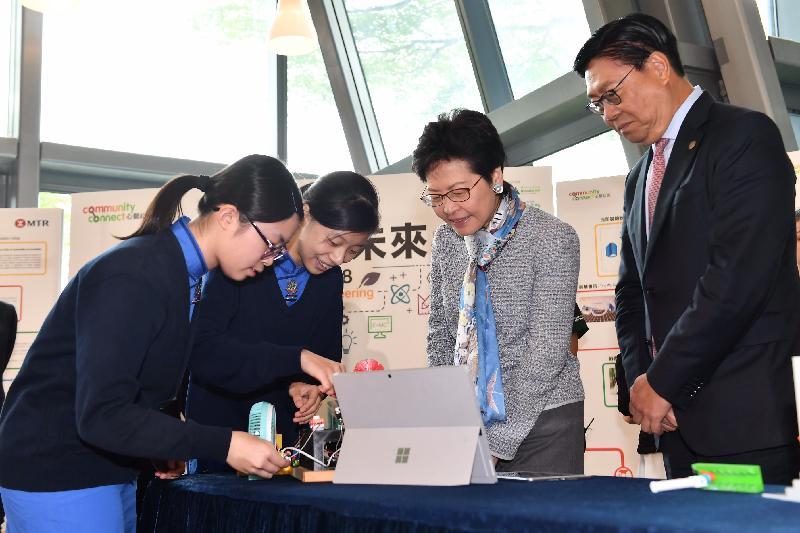 行政長官林鄭月娥今日(四月二十八日)出席港鐵STEM創未來概念展示日。圖示林鄭月娥(右二)觀看參賽者製作的模型。