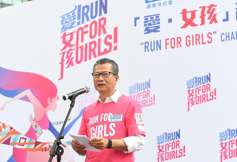 財政司司長陳茂波今日(四月二十九日)在「『愛‧女孩』起跑!」起步儀式上致辭。
