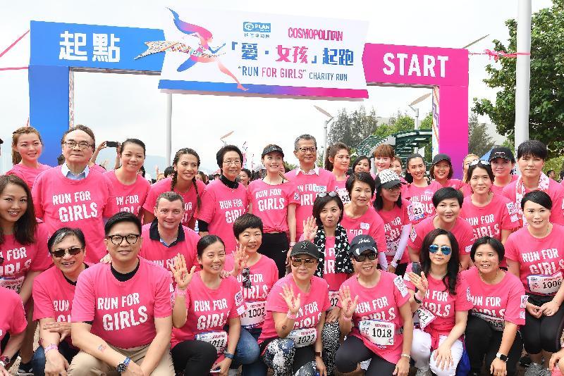 財政司司長陳茂波(後排左七)今日(四月二十九日)在「『愛‧女孩』起跑!」起步儀式上,與參賽者和其他嘉賓合照。