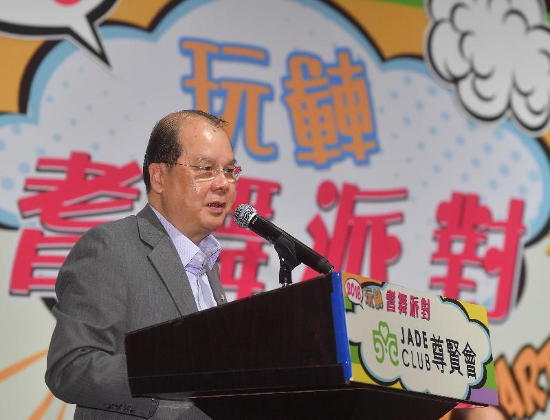 政務司司長張建宗今日(四月二十九日)在九龍灣國際展貿中心出席玩轉耆舞派對2018,並在活動上致辭。