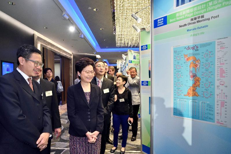 行政長官林鄭月娥今日(四月三十日)出席香港報業公會舉辦的「2017年香港最佳新聞獎」頒獎典禮暨午餐會。圖示林鄭月娥(左二)參觀得獎作品展覽。