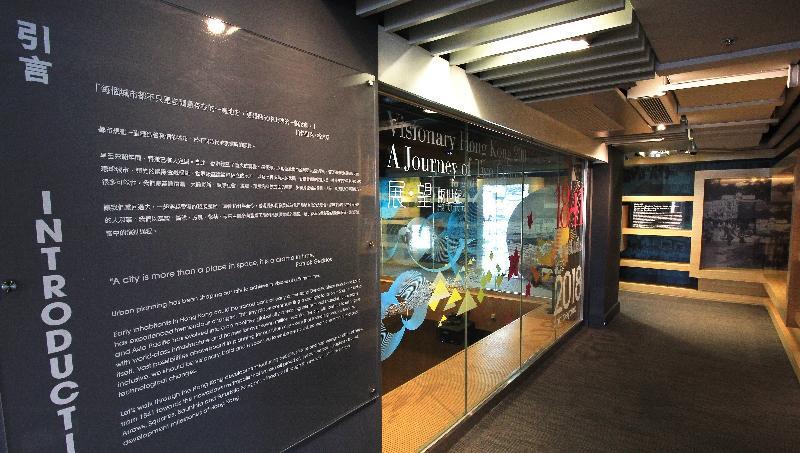 展城馆于本月增设「展.望两世纪」新展区,并由明日(五月一日)起延长开放时间。图为「展.望两世纪」新展区。