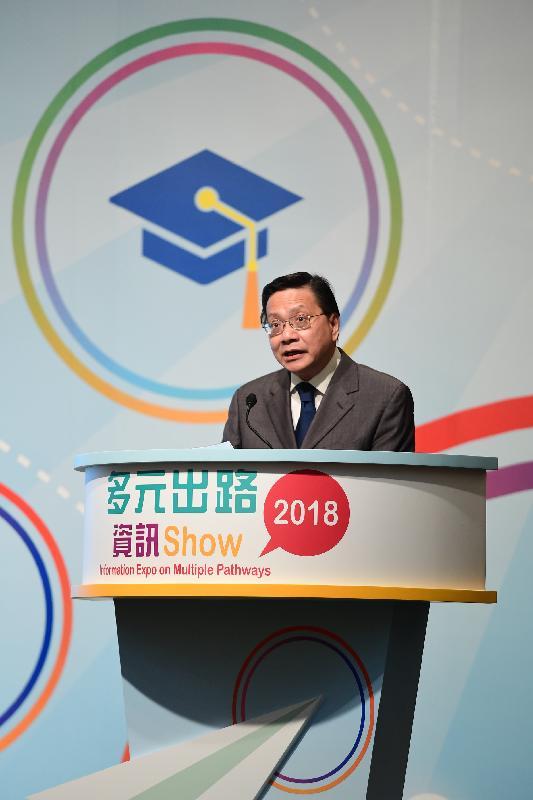 自资专上教育委员会主席张炳良教授今日(五月四日)主持「多元出路资讯SHOW 2018」开幕典礼。