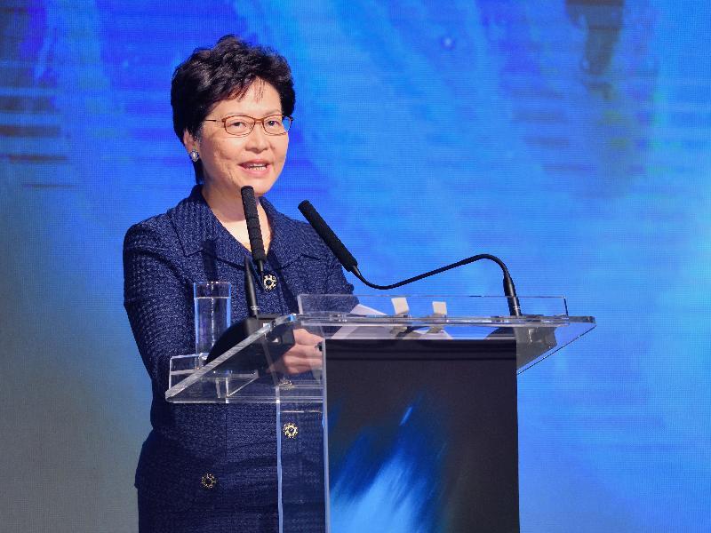 行政長官林鄭月娥今日(五月四日)在香港會議展覽中心出席二○一七香港環境卓越大獎頒獎典禮,並在典禮上致辭。