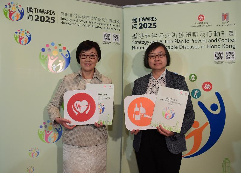 衞生署署長陳漢儀醫生(左)和衞生署衞生防護中心監測及流行病學處主任程卓端醫生今日(五月四日)在記者會上公布《邁向2025:香港非傳染病防控策略及行動計劃》的主要元素。