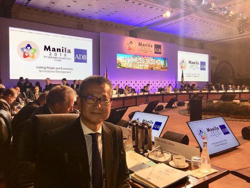 財政司司長陳茂波今日(五月五日)在菲律賓馬尼拉出席亞洲開發銀行第五十一屆年度會議。圖示陳茂波下午出席年度會議中有關商務範疇的會議。