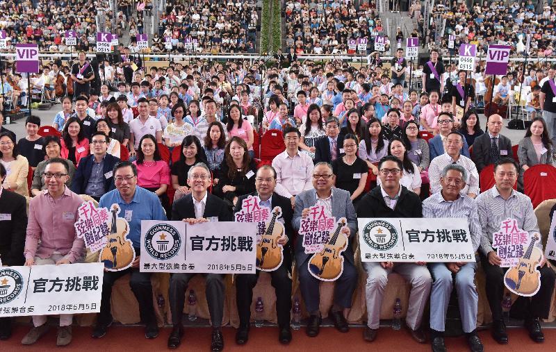 政務司司長張建宗今日(五月五日)出席香港弦樂團主辦的《賽馬會音樂能量計劃》壓軸音樂會暨千人弦樂同奏創紀錄。圖示(前排左二起)立法會主席梁君彥、香港賽馬會副主席周永健、張建宗、香港弦樂團董事局主席陳永棋和其他嘉賓及參加者合照。