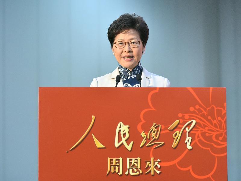 行政長官林鄭月娥今日(五月八日)在紀念周恩來誕辰120周年(香港)大型展覽開幕式上致辭。