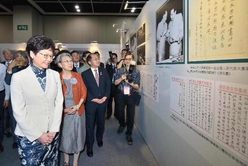 行政長官林鄭月娥(左一)今日(五月八日)參觀紀念周恩來誕辰120周年(香港)大型展覽。