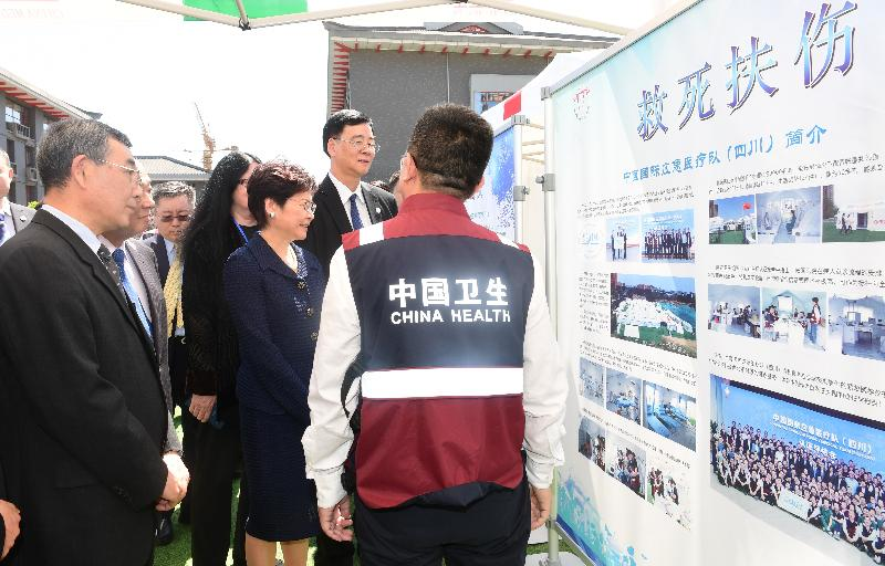 The Chief Executive, Mrs Carrie Lam, visited the Sichuan University-The Hong Kong Polytechnic University Institute for Disaster Management and Reconstruction in Chengdu this afternoon (May 11). Photo shows Mrs Lam (third right) receiving a briefing on the China National Emergency Medical Team (Sichuan).
