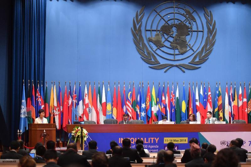 行政長官林鄭月娥今日(五月十四日)在泰國曼谷出席聯合國亞洲及太平洋經濟社會委員會第七十四屆會議部長級會議的開幕環節。圖示林鄭月娥(左一)作主題發言。