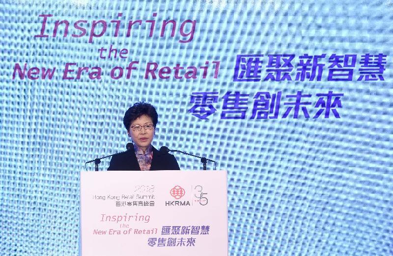 行政長官林鄭月娥今日(五月十五日)在2018香港零售高峰會上致開幕辭。
