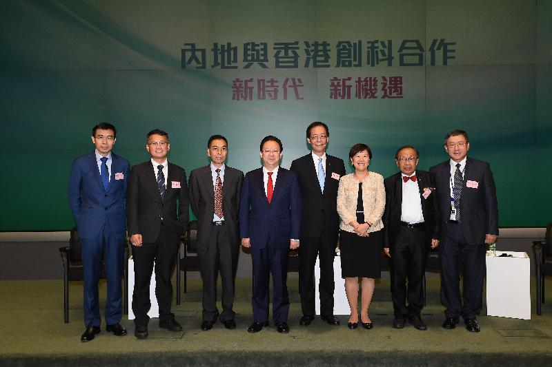 The Permanent Secretary for Innovation and Technology, Mr Cheuk Wing-hing (first right); Deputy Director of the Liaison Office of the Central People's Government in the Hong Kong Special Administrative Region Mr Tan Tieniu (fourth left); academician of the Chinese Academy of Engineering Professor C C Chan (second right); member of the Chinese Academy of Sciences (CAS) and Vice-President for Research and Graduate Studies and Director of the State Key Laboratory of Molecular Neuroscience at the Hong Kong University of Science and Technology Professor Nancy Ip (third right); the President of the Hong Kong Polytechnic University, Professor Timothy Tong (fourth right); the Director General of the Guangzhou Institutes of Biomedicine and Health, CAS, Professor Pei Duanqing (second left); the Deputy Director General of the Department of Resource Allocation and Management of the Ministry of Science and Technology, Mr Wu Xueti (third left); and Co-Founder of SenseTime Group Limited Professor Tang Xiaoou (first left) are pictured at the Forum on Mainland-Hong Kong Cooperation in Innovation and Technology today (May 15).