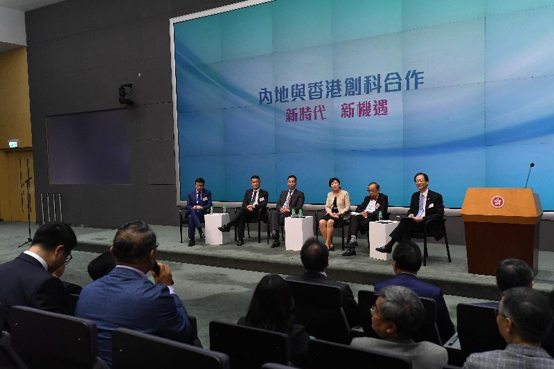 多位講者今日(五月十五日)在內地與香港創科合作研討會上,深入討論中央財政科技計劃開放予香港高等院校和科研機構的新政策。