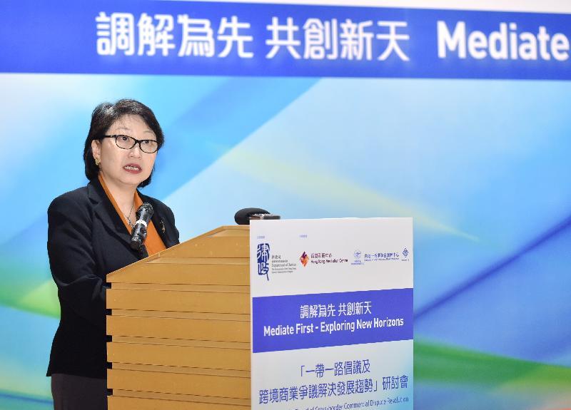 律政司司長鄭若驊資深大律師今日(五月十六日)在「一帶一路倡議及跨境商業爭議解決發展趨勢」研討會上致辭。研討會是「2018年調解周」的一項主要活動,並由律政司主辦,香港和解中心及內地—香港聯合調解中心合辦。