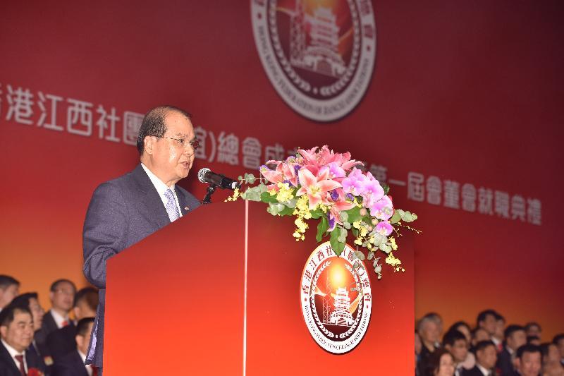 政務司司長張建宗今日(五月十六日)傍晚在香港江西社團(聯誼)總會成立慶典暨第一屆會董會就職典禮致辭。