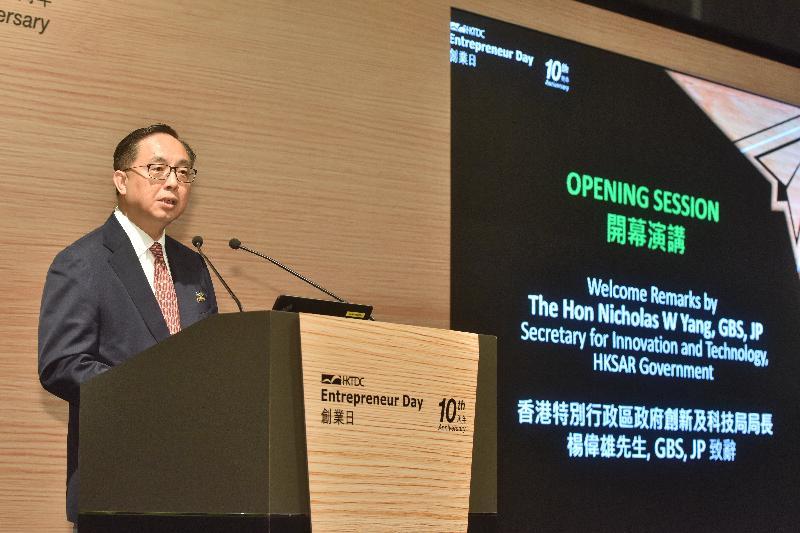 创新及科技局局长杨伟雄今日(五月十七日)在香港贸易发展局第十届创业日开幕上致辞时表示,自创新及科技局成立以来,政府一直营造有利的创科生态环境,扶助初创企业的力度有增无减。