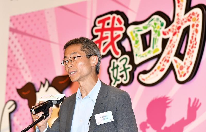 卫生署卫生防护中心总监黄加庆医生今日(五月十七日)於「我好『叻』」社区健康推广计划嘉许典礼上致辞。