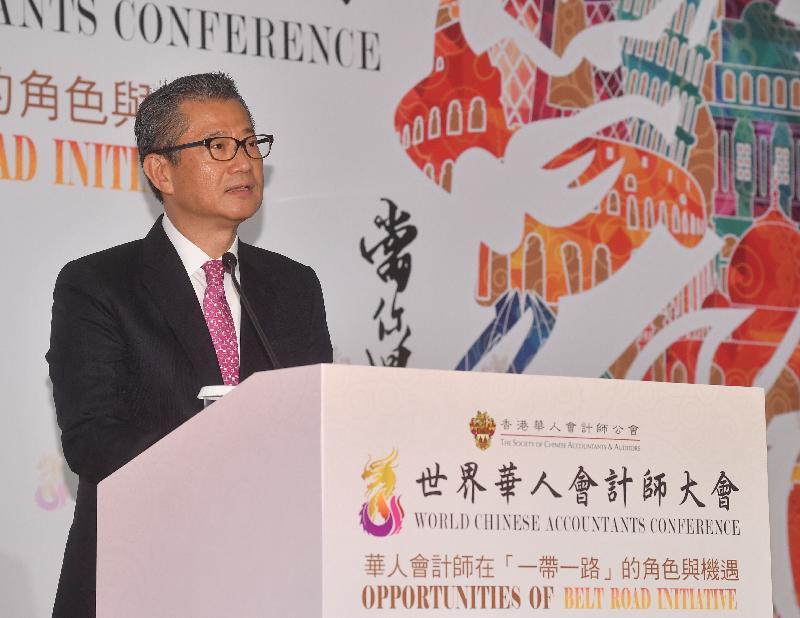 財政司司長陳茂波今日(五月十九日)在世界華人會計師大會致辭。