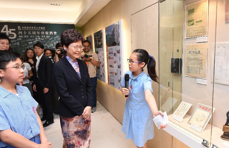 行政長官林鄭月娥今日(五月十九日)下午出席香港教育專業人員協會(教協)45周年會慶酒會。圖示林鄭月娥(中)參觀教協歷史展覧。