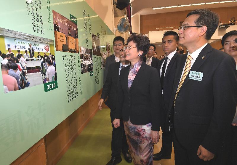 行政長官林鄭月娥今日(五月十九日)下午出席香港教育專業人員協會(教協)45周年會慶酒會。圖示林鄭月娥(左三)參觀教協歷史展覧。