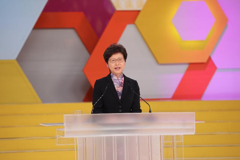行政長官林鄭月娥今日(五月十九日)出席第十二屆香港盃外交知識競賽決賽及頒獎禮。圖示林鄭月娥在典禮上致辭。