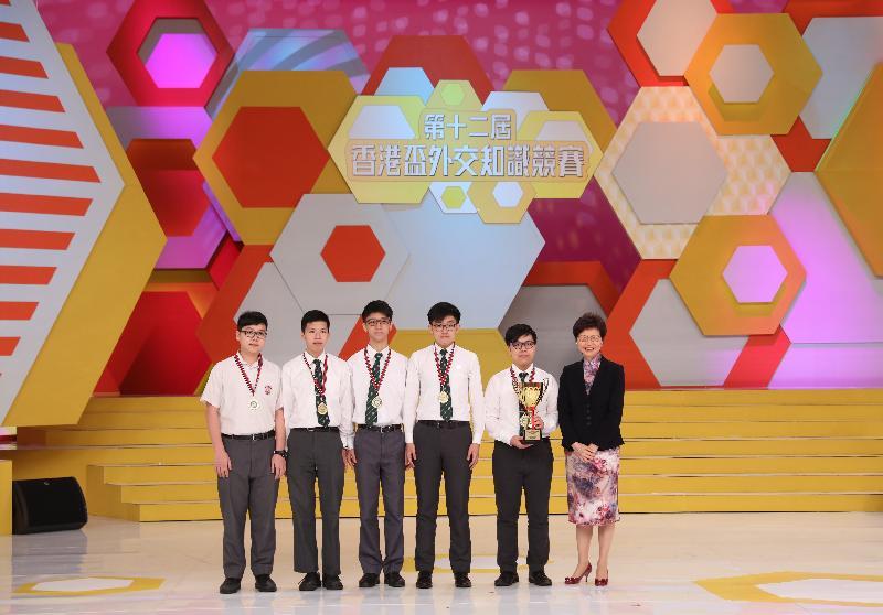 行政長官林鄭月娥今日(五月十九日)出席第十二屆香港盃外交知識競賽決賽及頒獎禮。圖示林鄭月娥(右一)頒贈獎盃予勝出隊伍。