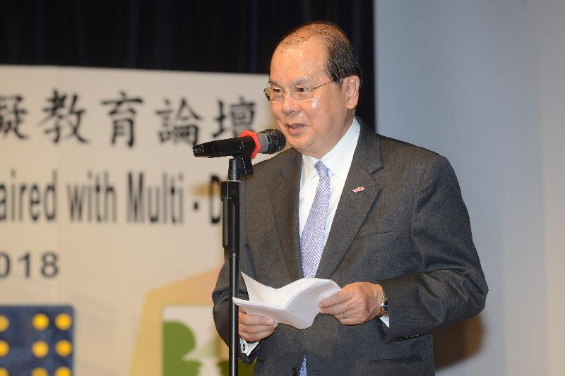 The Chief Secretary for Administration, Mr Matthew Cheung Kin-chung, speaks at the Forum on Education for the Visually Impaired with Multi-Disabilities, organised by Ebenezer New Hope School, today (May 21).
