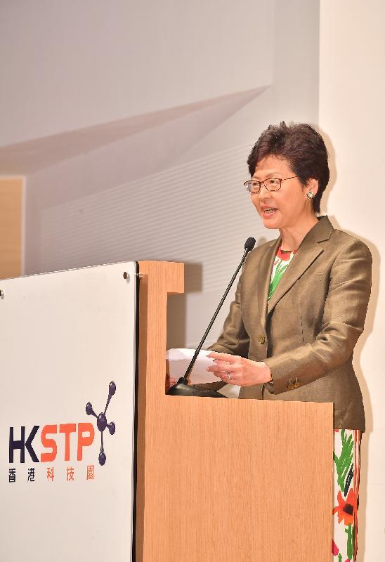 行政長官林鄭月娥今日(五月二十一日)下午在香港科學園出席「香港人工智能實驗室」成立儀式,並在儀式上致辭。