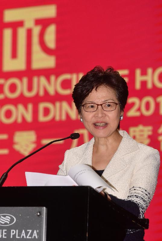 行政長官林鄭月娥今日(五月二十四日)在香港旅遊業議會二○一八年度答謝晚宴致辭。