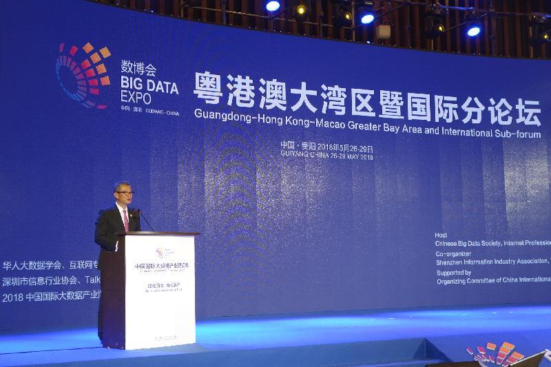 財政司司長陳茂波今日(五月二十七日)在貴陽出席中國國際大數據產業博覽會,並在「粵港澳大灣區暨國際分論壇」上致辭。