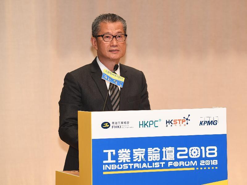 財政司司長陳茂波今日(五月三十日)在工業家論壇2018致辭。