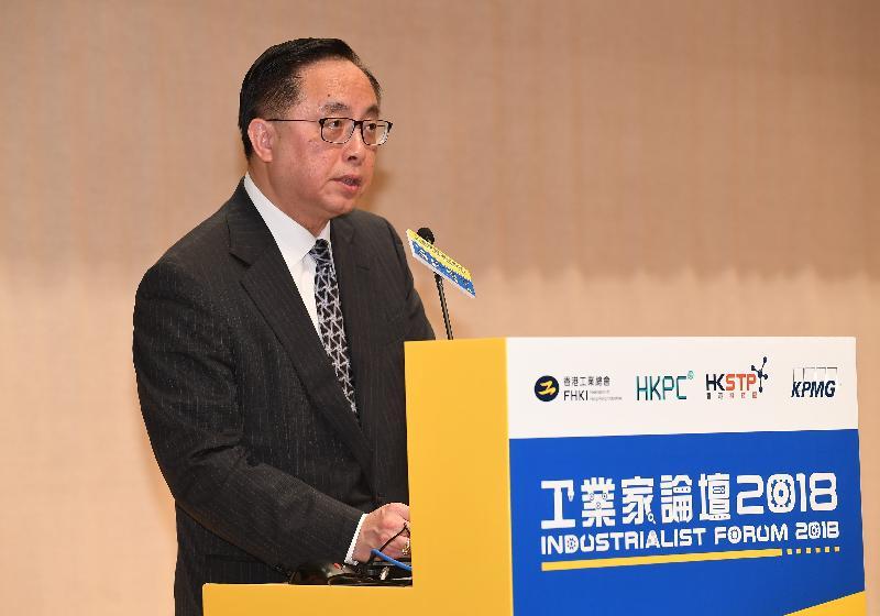 創新及科技局局長楊偉雄今日(五月三十日)在香港工業總會舉辦的工業家論壇2018上表示,政府致力推動「再工業化」,發展以新技術及智能生產為基礎,但不需要用地太多的高端製造業,為香港經濟尋求新的增長點,創造優質和多元的就業機會。