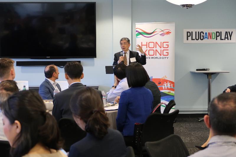 財經事務及庫務局局長劉怡翔五月二十九日(三藩市時間)在三藩市出席午餐會及致辭,推廣香港作為亞洲金融科技樞紐的角色。