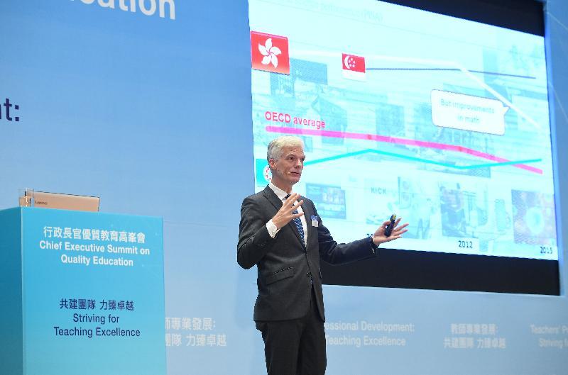 經濟合作及發展組織教育與技能總監及秘書長教育政策特別顧問Andreas Schleicher今日(六月二日)在行政長官優質教育高峰會上發表以「教育為未來 - 國際比較的啟示」為主題的演講。