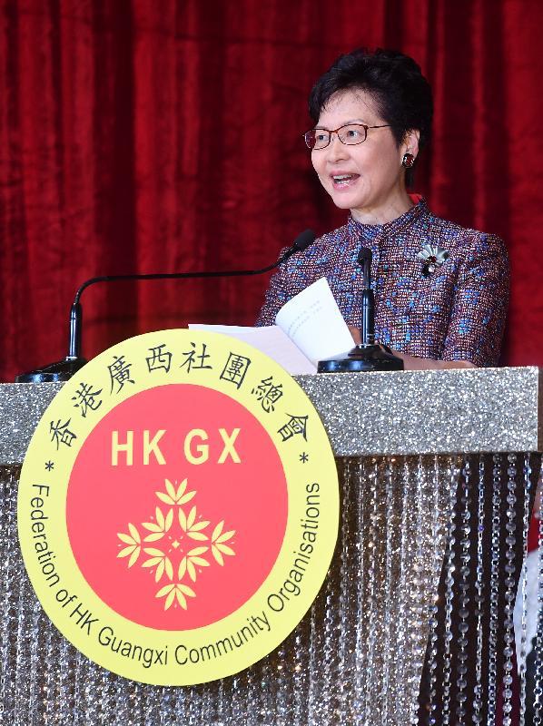 行政長官林鄭月娥今日(六月三日)傍晚在香港廣西社團總會慶祝香港特別行政區成立二十一周年暨第七屆常務理事會就職典禮上致辭。