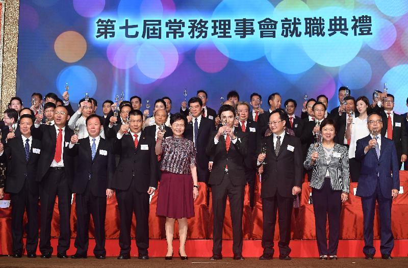 行政長官林鄭月娥今日(六月三日)傍晚出席香港廣西社團總會慶祝香港特別行政區成立二十一周年暨第七屆常務理事會就職典禮。圖示林鄭月娥(前排中)與其他主禮嘉賓主持祝酒儀式。